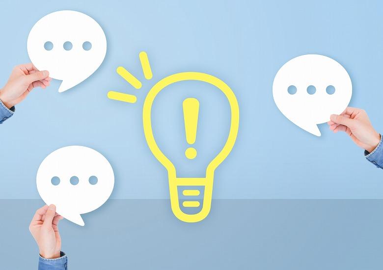 【100選目指す】ツイートの活用法やアイデア、書き方など